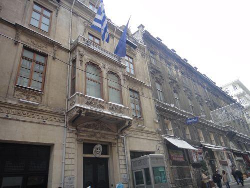 улица Истикляль Стамбул  консульство греции