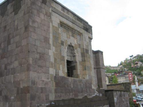 медресе Hatibiye Битлис