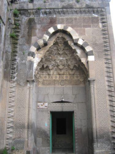 портал Мечеть Serafiye в Битлисе