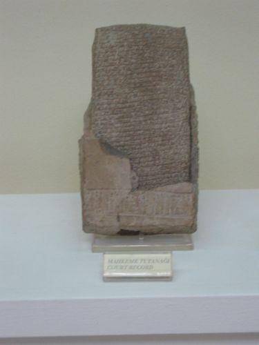 Музей Анатолийских цивилизаций глиняные таблички