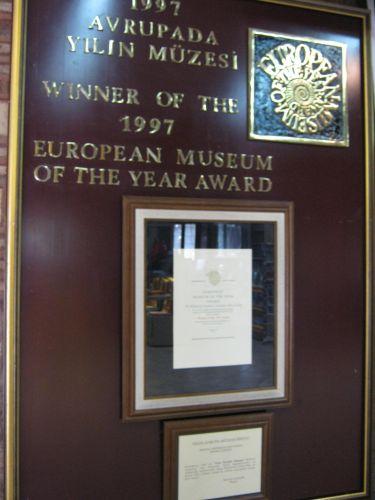 Музей Анатолийских цивилизаций награда