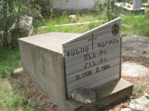 кладбище Вакыфлы Vakifli