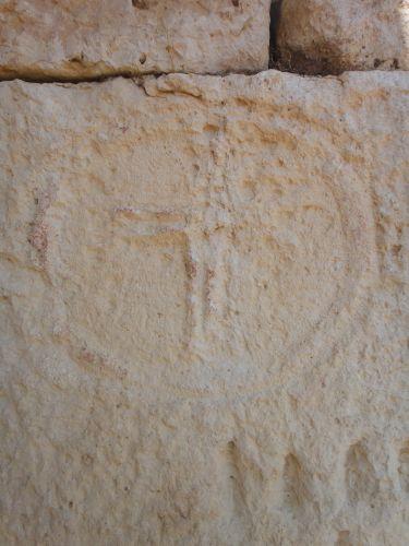 Элаусса Себасте крест