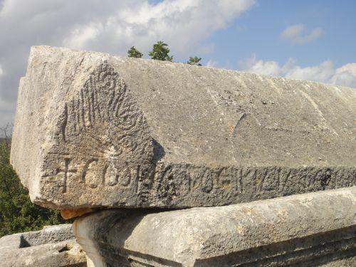 Элаусса Себасте крышка саркофага