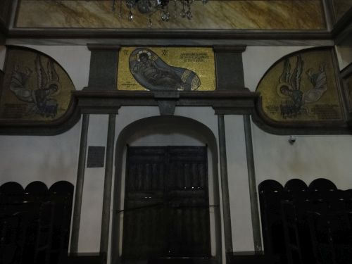 Константинопольский Патриархат Стамбул мозаики