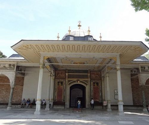 дворец топкапы ворота счастья