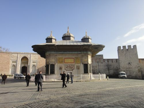 Дворец Топкапы Баб Хумаюн