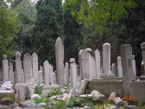 Эйюп старое кладбище