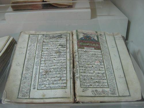 ван достопримечательности археологический музей рукописный коран