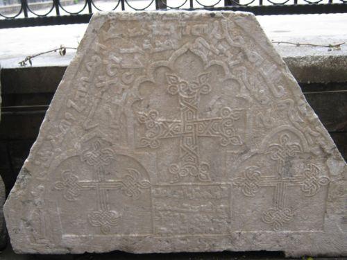ван достопримечательности археологический музей хачкар