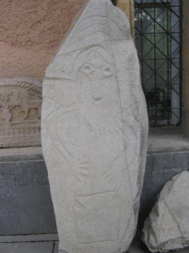 ван достопримечательности археологический музей стела из хаккяри