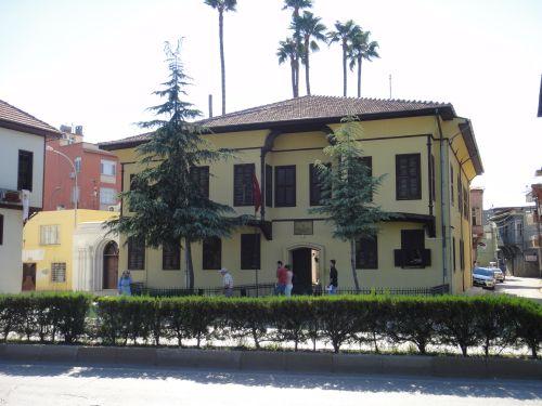 достопримечательности адана музей Ататюрка