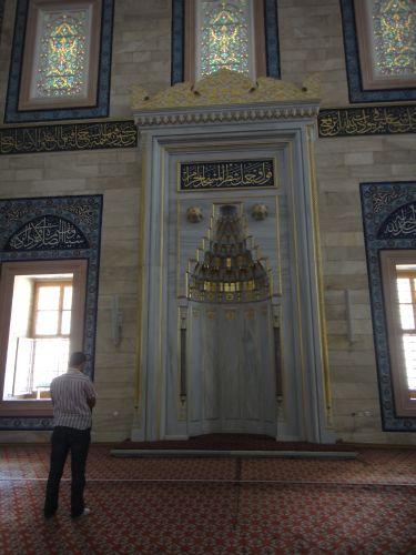 достопримечательности аданы мечеть сабанджы михраб