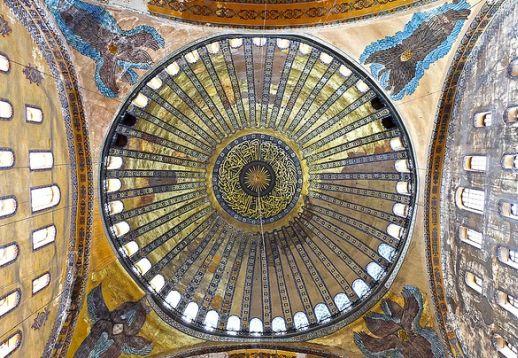 Собор, святой, софии (Константинополь) Википедия