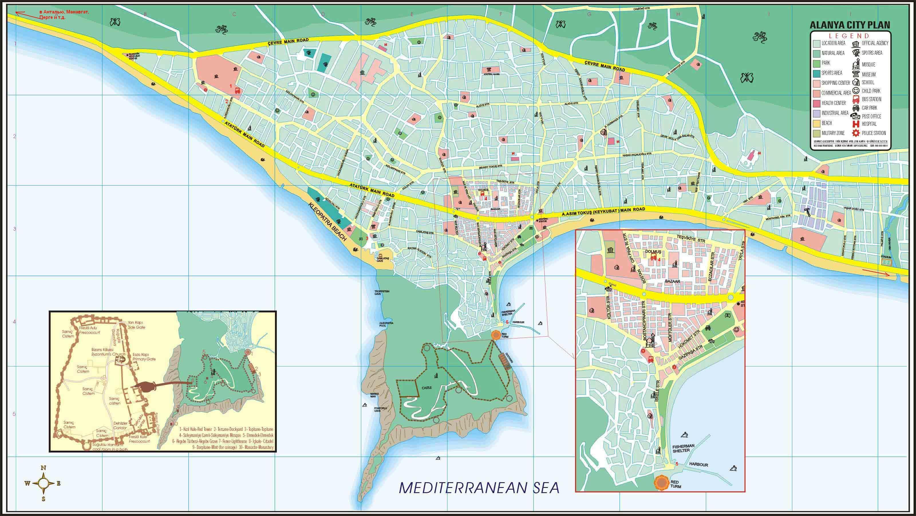 Карта города Анталья