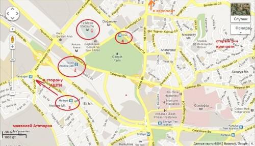 Карта Анкары Транспорт
