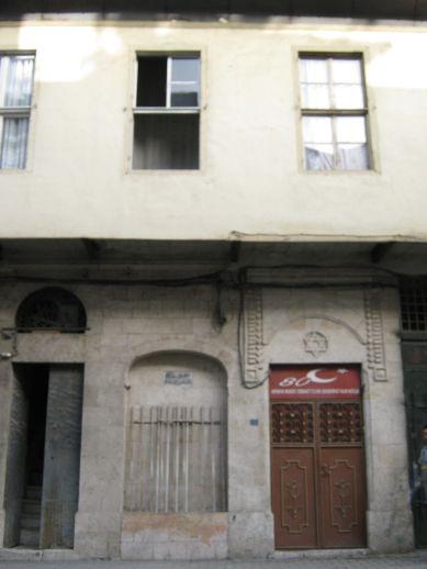 Антакья Хатай Турция синагога