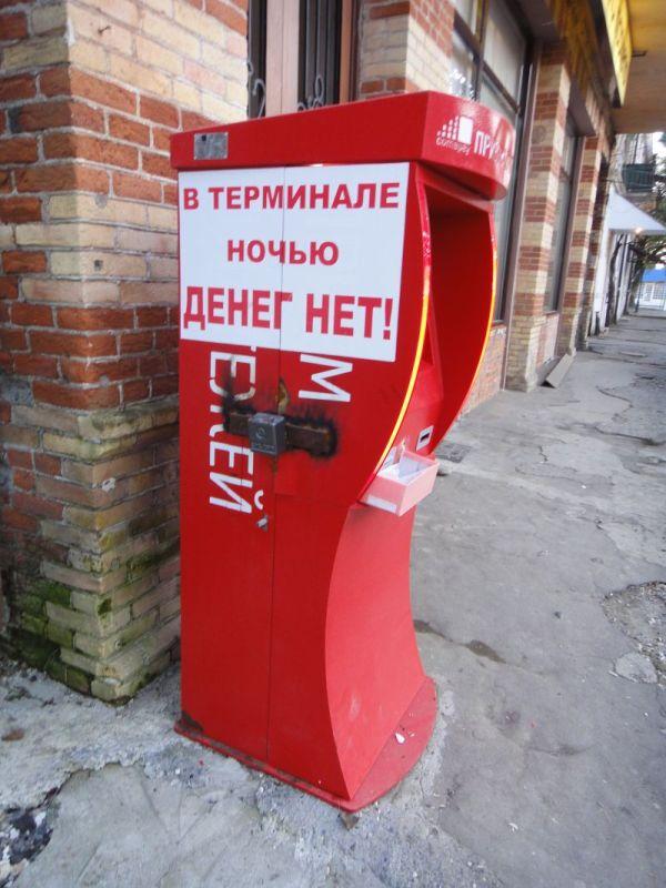 безопасность в Абхазии