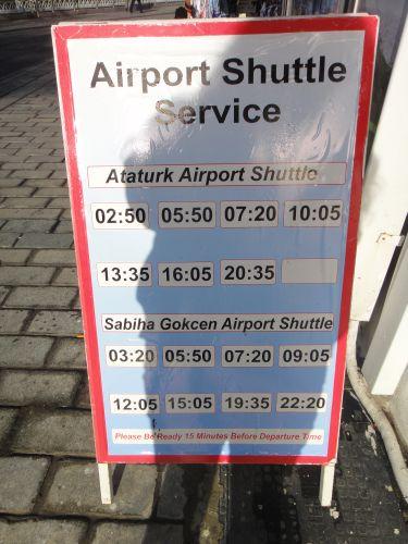 как добраться из Султанахмета в аэропорт Ататюрк и Сабиха Гекчен