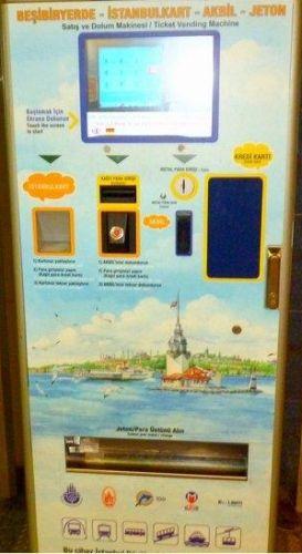 Где и как пополнить истанбулкарт