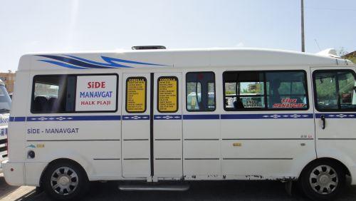 как добраться до Сиде