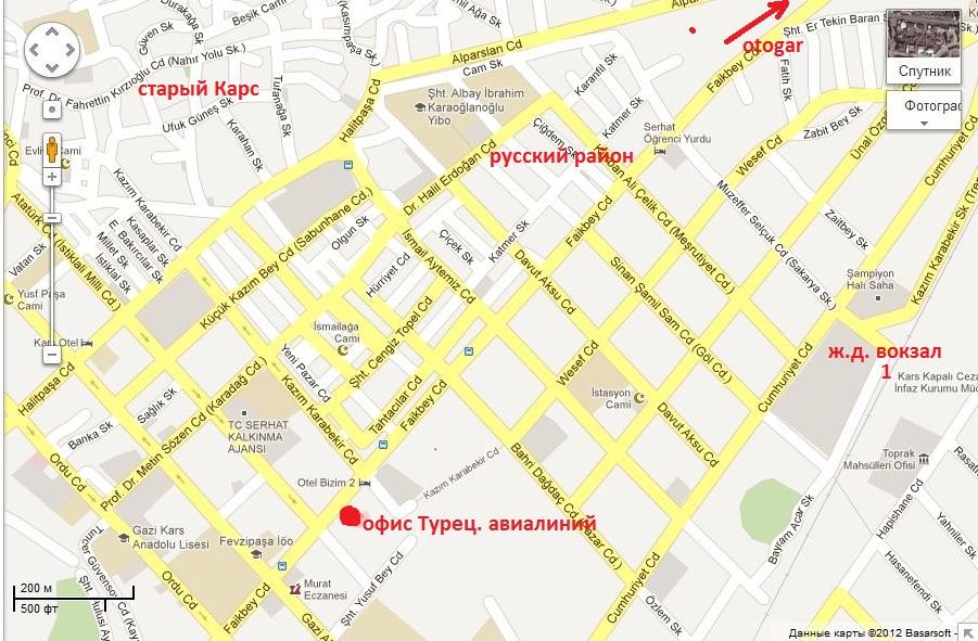 Карта Карса