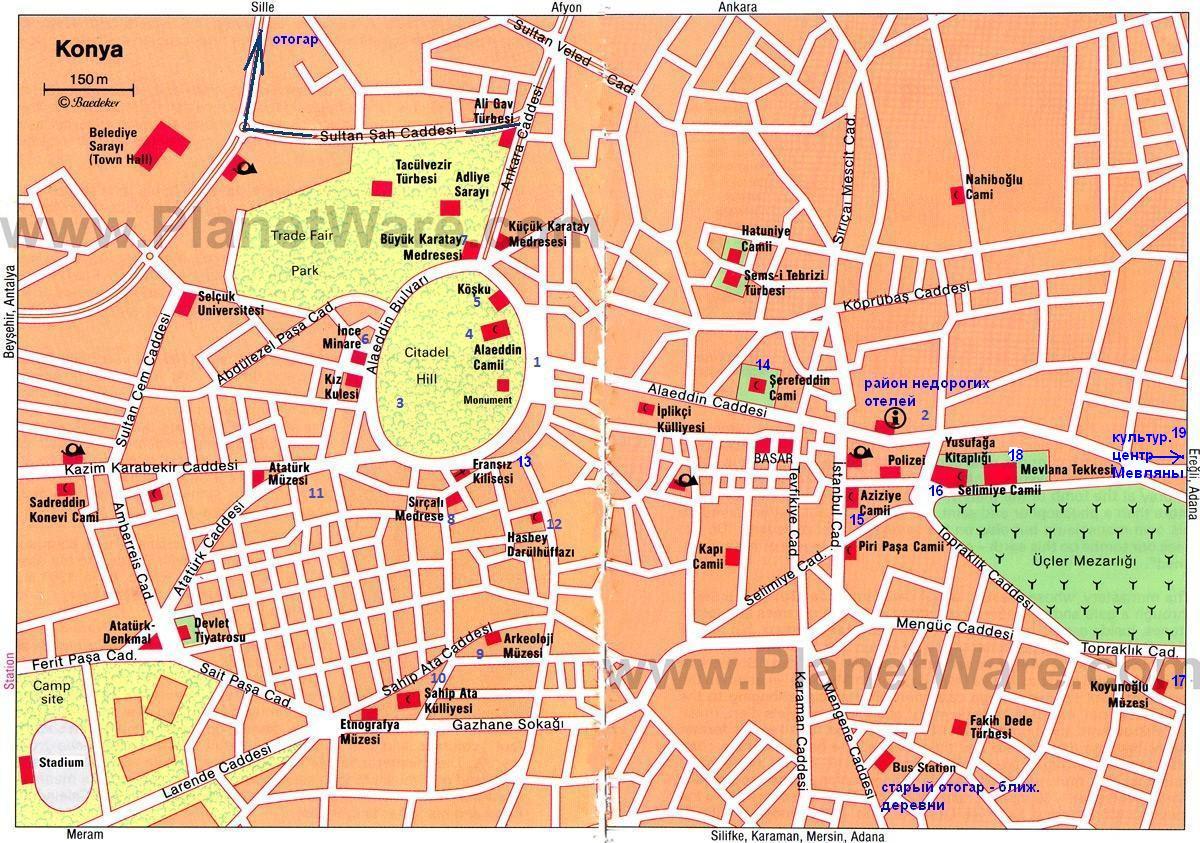Конья Турция карта