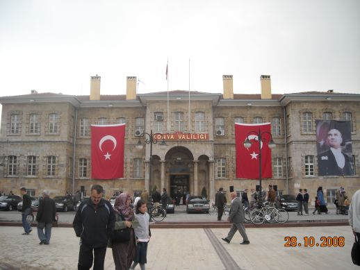 Конья Турция