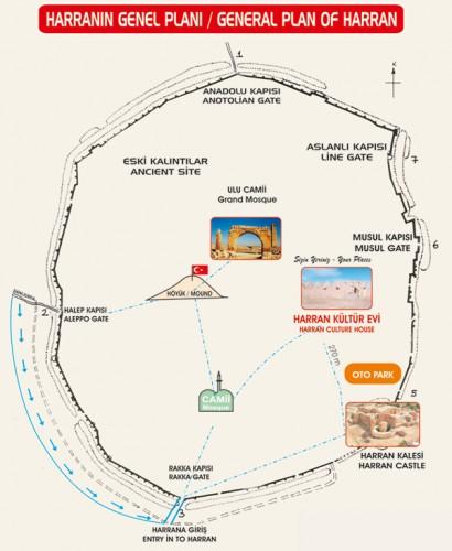 Карта Харрана