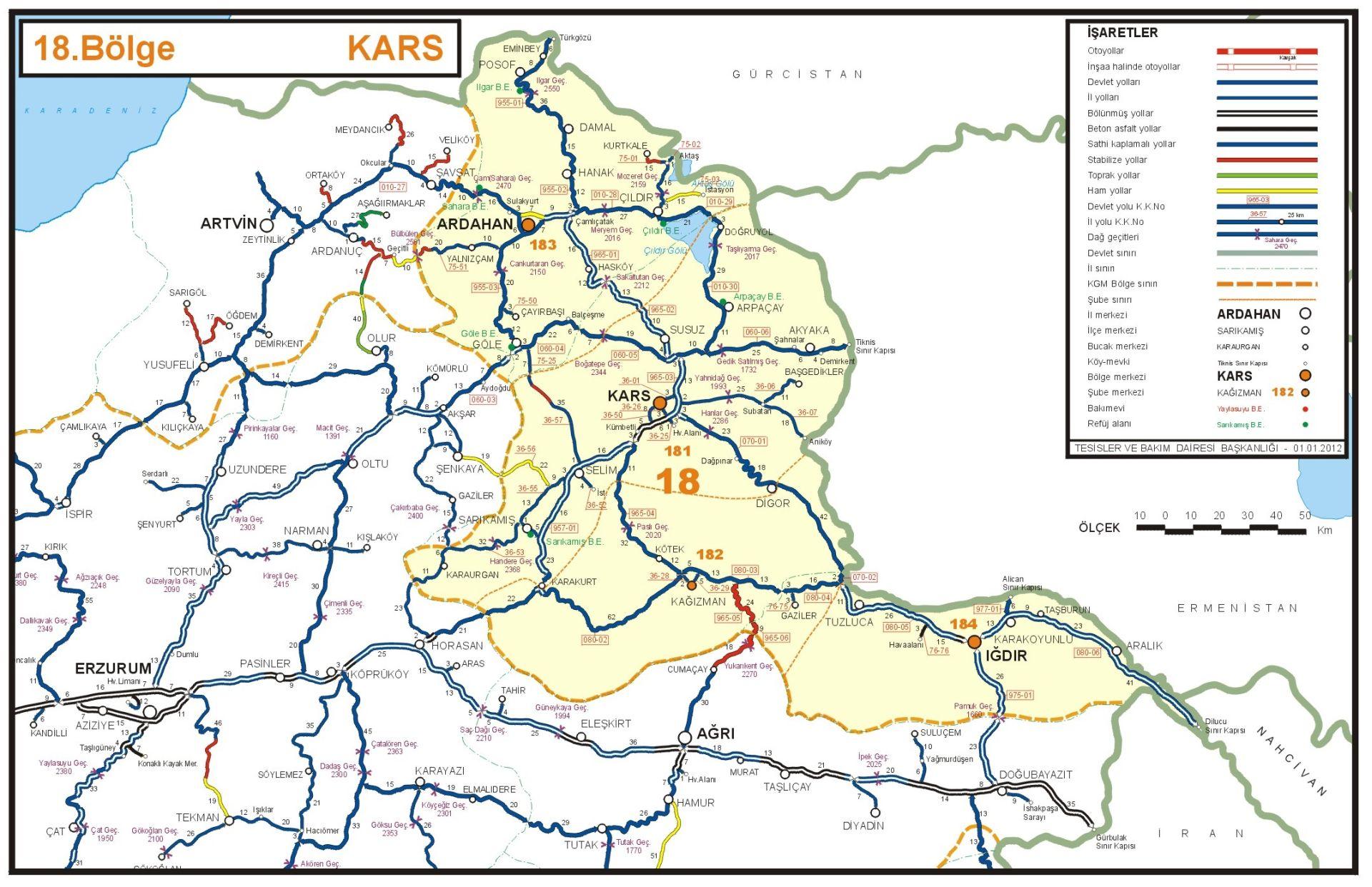 иль Карс на карте районов Турции