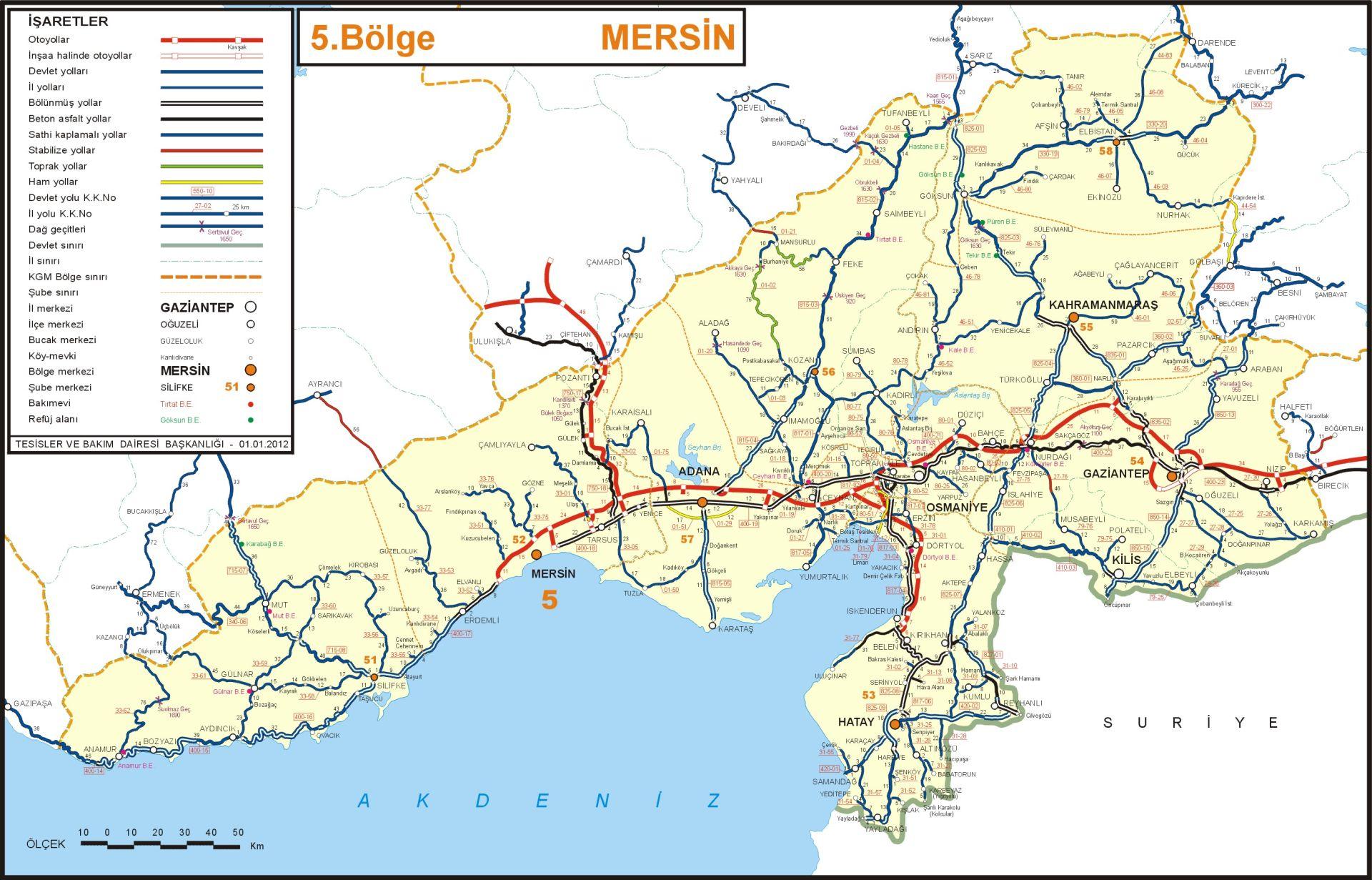 Мерсин иль карта Турции