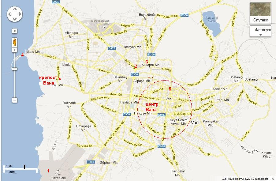Карта города Ван