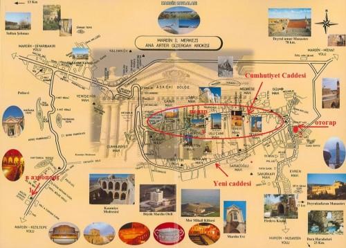 карта Мардина
