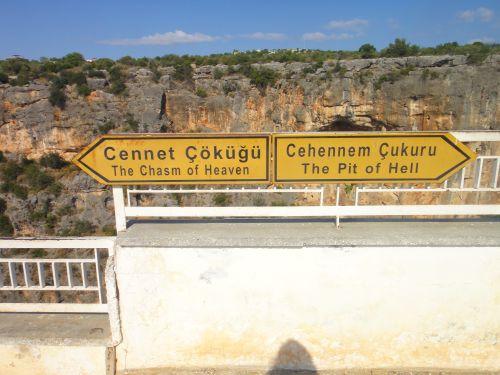 вход в пещеры рай и ад