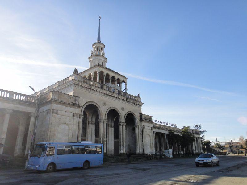 сухум вокзал