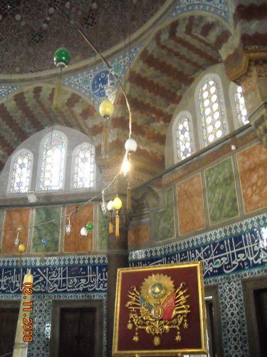 интерьер гробница Сулеймана мечеть сулеймание