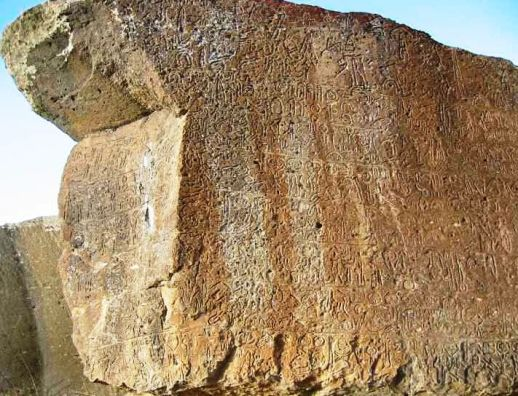 Аджыгель Каппадокия Центральная Турция