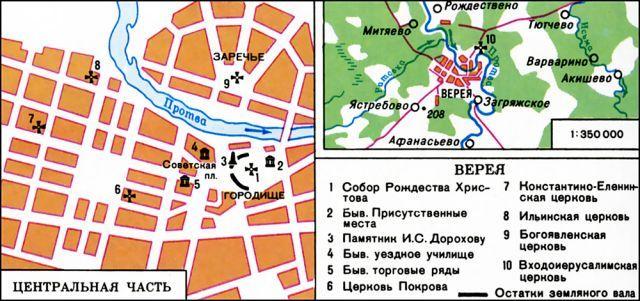 Карта Вереи