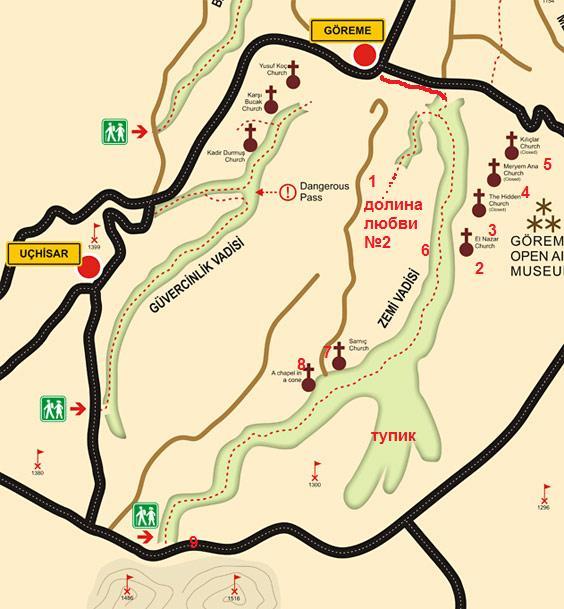 долины Zemi и Görcelid на карте